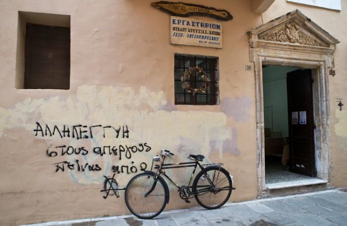 Kreta_Rethymnon_04